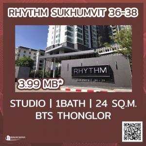 ขายคอนโดสุขุมวิท อโศก ทองหล่อ : ✨ Rhythm Sukhumvit 36-38 ✨   [สำหรับขาย] ตัดใจขายห้องสวยแต่งใหม่หมดไป 3 แสน เหมือนหยุดราคาไว้ตั้งแต่เปิดโครงการ ซื้อราคานี้คุ้มสุดๆ